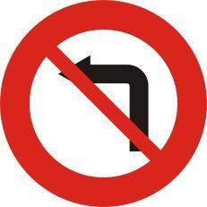 Biển báo cấm số 123a